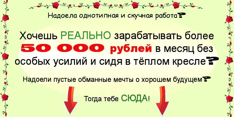 Песня про День Рождения Кадышева